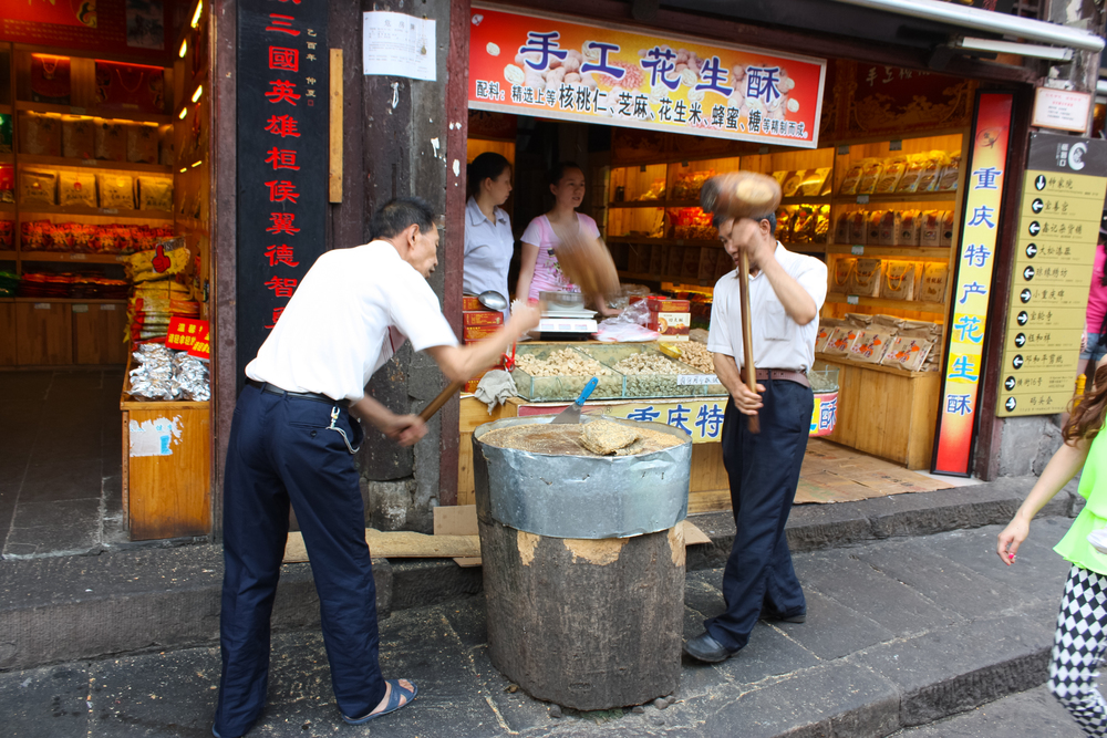 Ci Qi Kuo, Chongqing, China