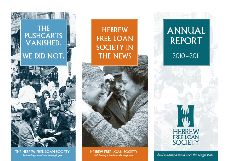 Hebrew Free Loan Society Brochures