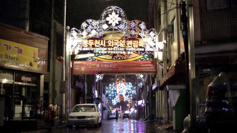 entrance_rain.jpg