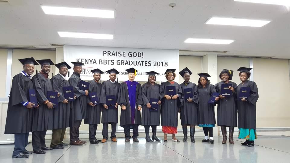 Kenya BBTS 1 Graduation.jpeg