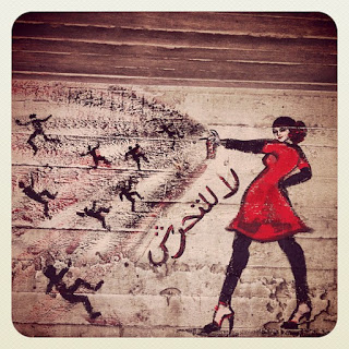 Graffiti in Zamalek | Cairo, Egypt | June 23, 2012. Photo taken by @mayaalleruzzo
