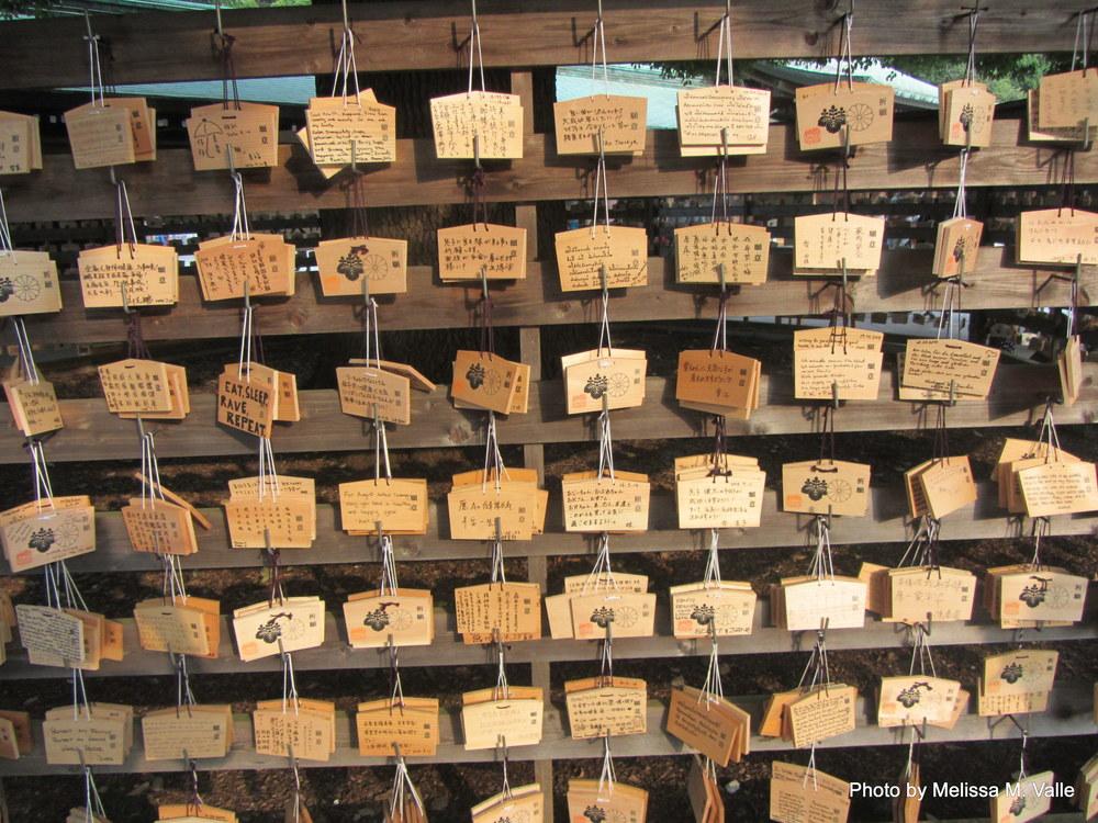7.14.14 Tokyo, Japan- Meiji Jingū Shrine (34)-001.JPG