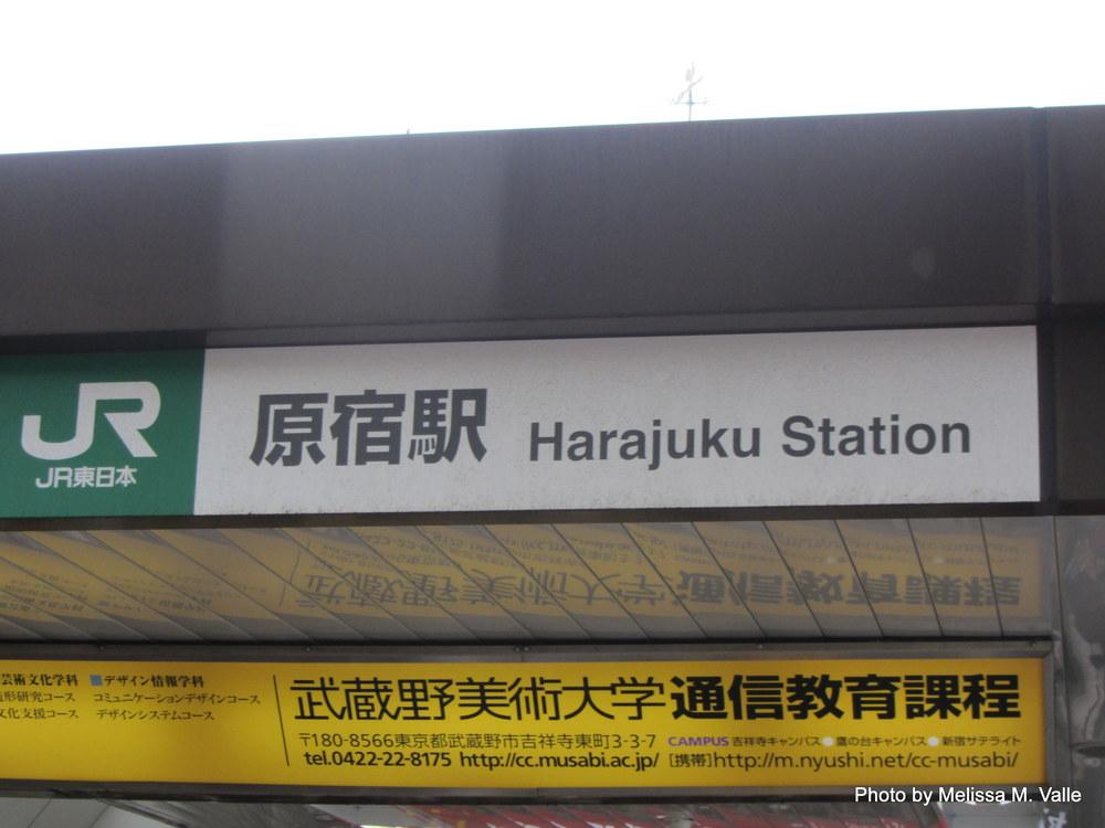 7.14.14 Tokyo, Japan- Harajuku, Shibuya (3).JPG