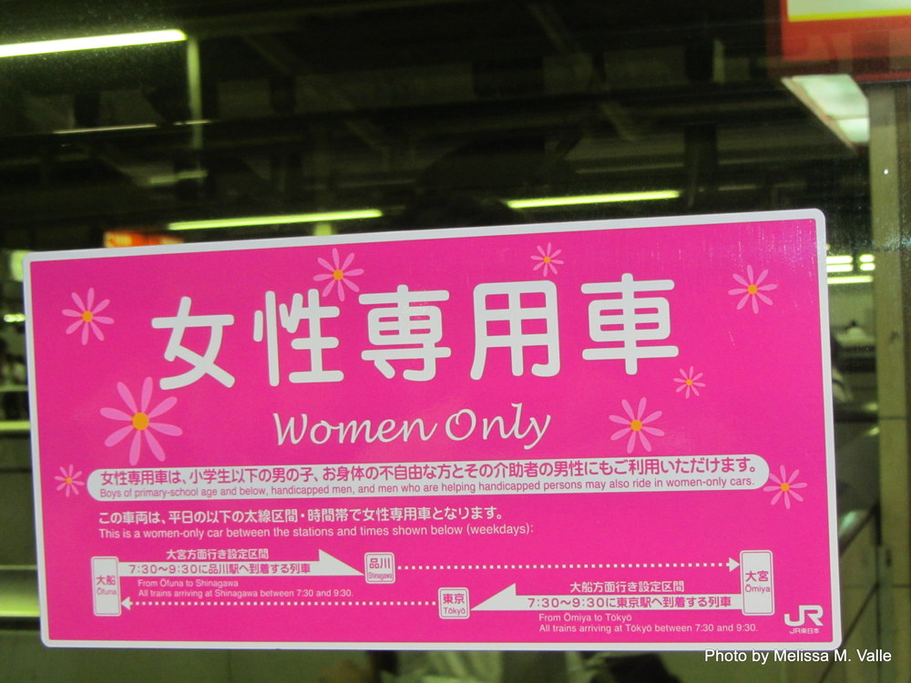 Women Only Subway Car in Tokyo, Japan
