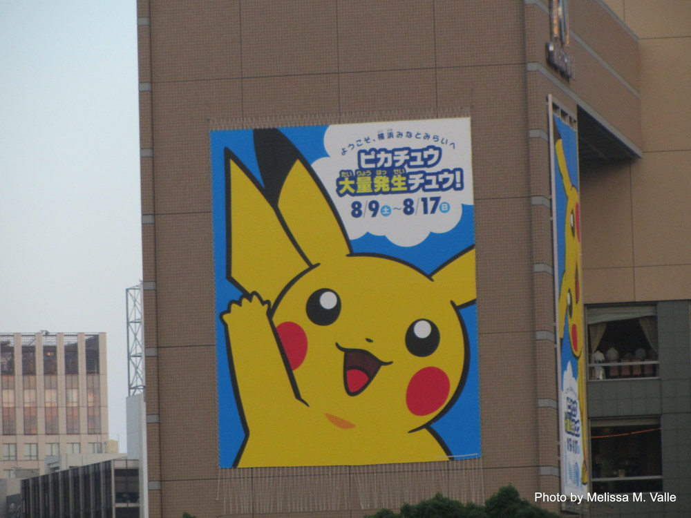 Pokemania lives on