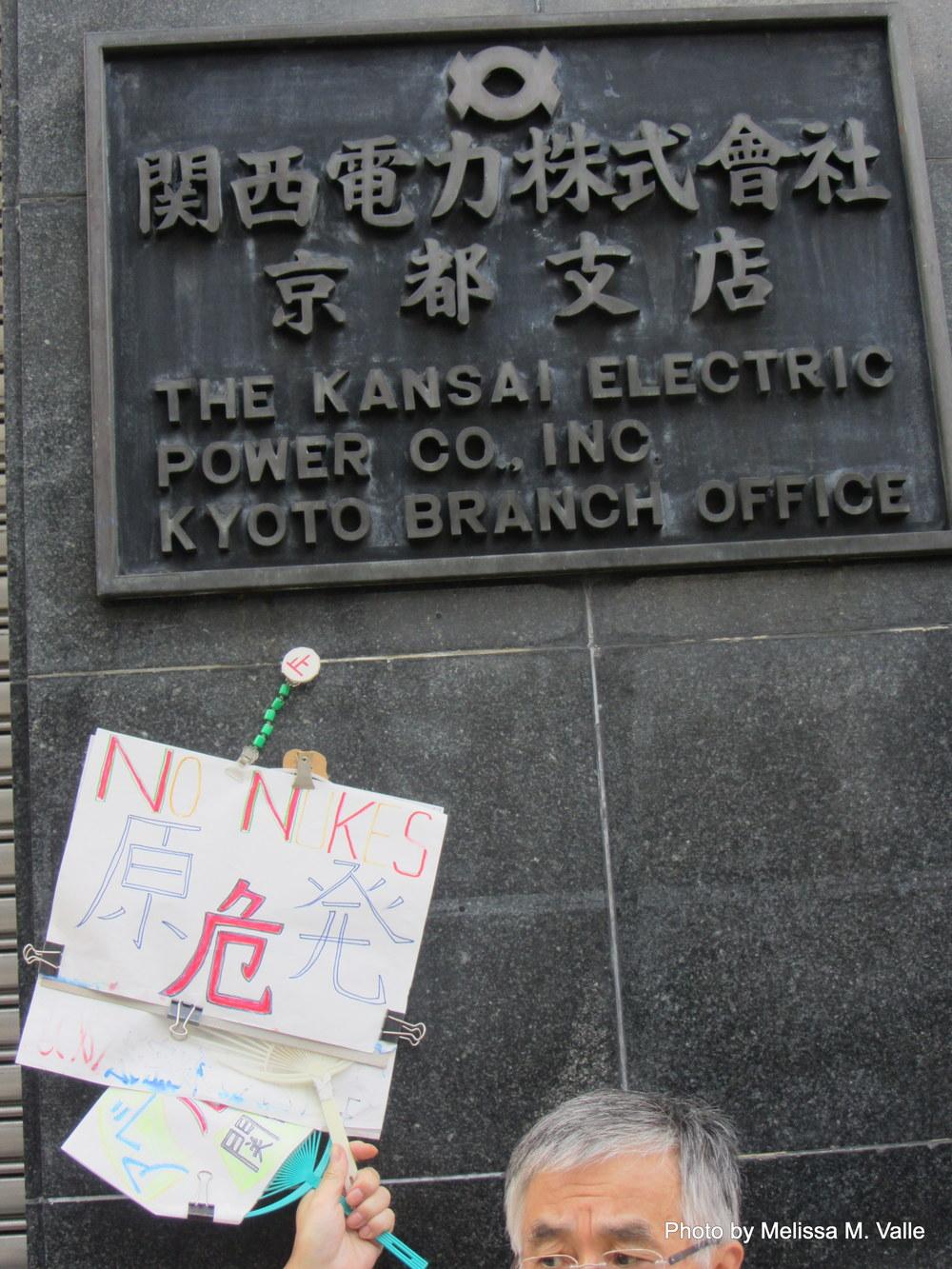 7.18.14 Kyoto, Japan-Anti-nukes protesters (8).JPG