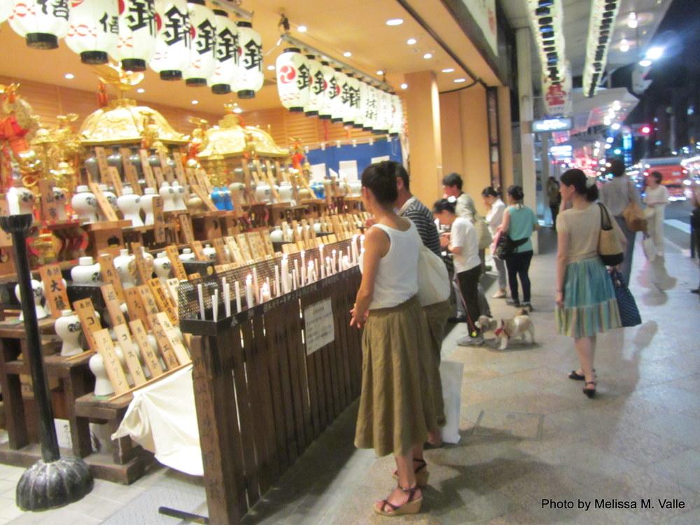 7.18.14 Kyoto, Japan-Guion (1).JPG