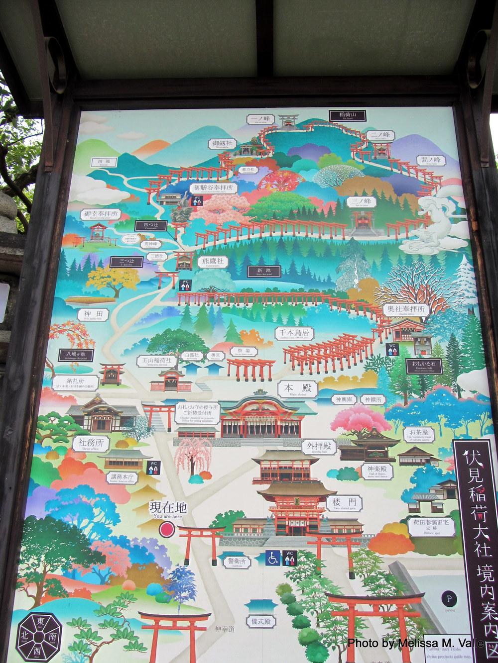 7.19.14 Kyoto, Japan- Fushimi Inari Taisha Shrine (3).JPG