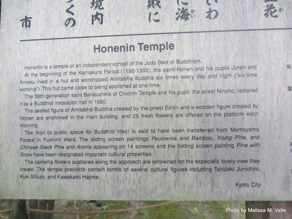 7.19.14 Kyoto, Japan-Honen-in Temple (1).JPG