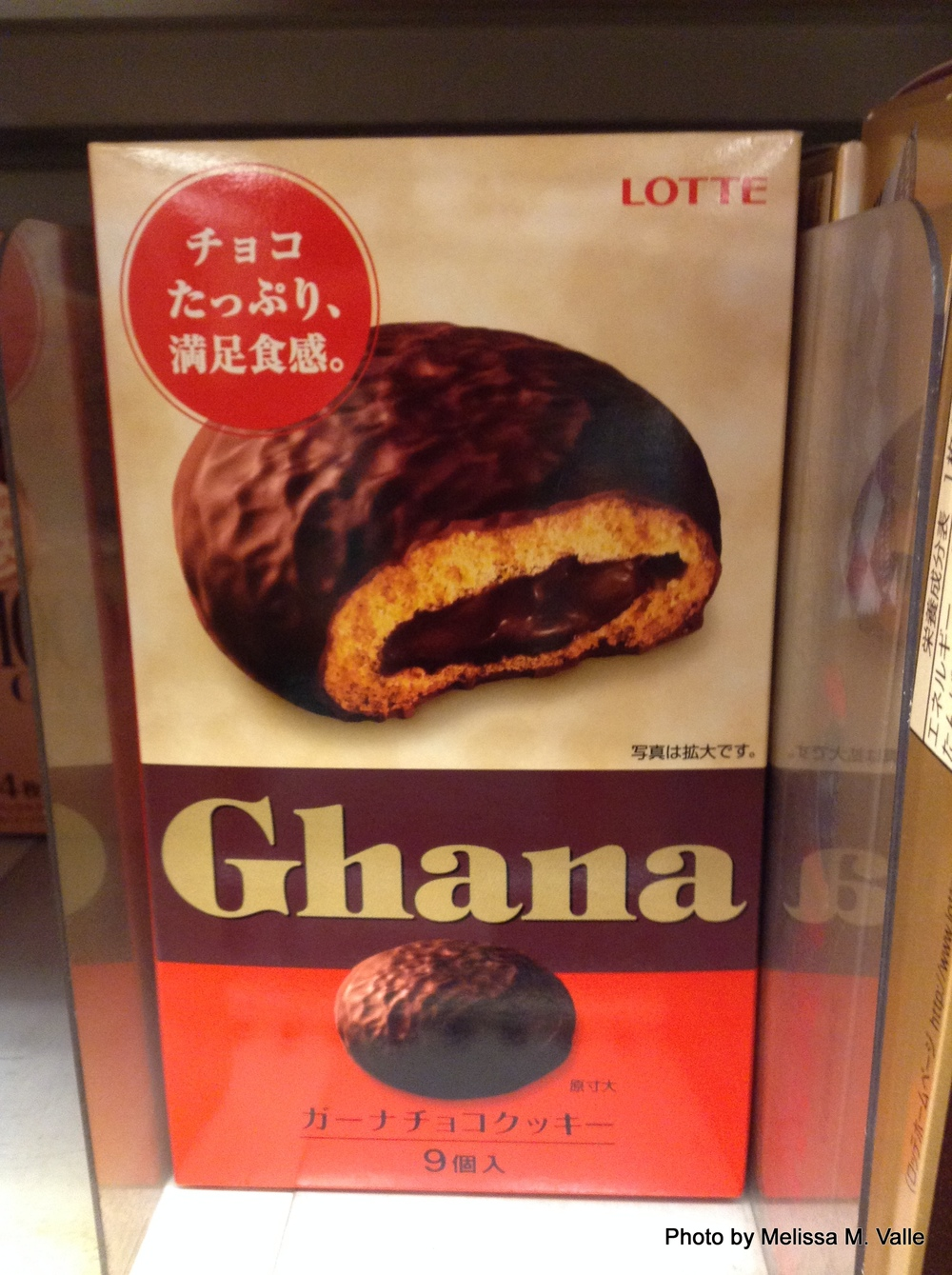 GHANA chocolate sans cartoons of people from Africa. Kudos.