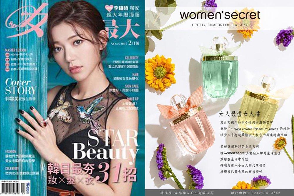 WomanMagazineFeb2017-WS.jpg