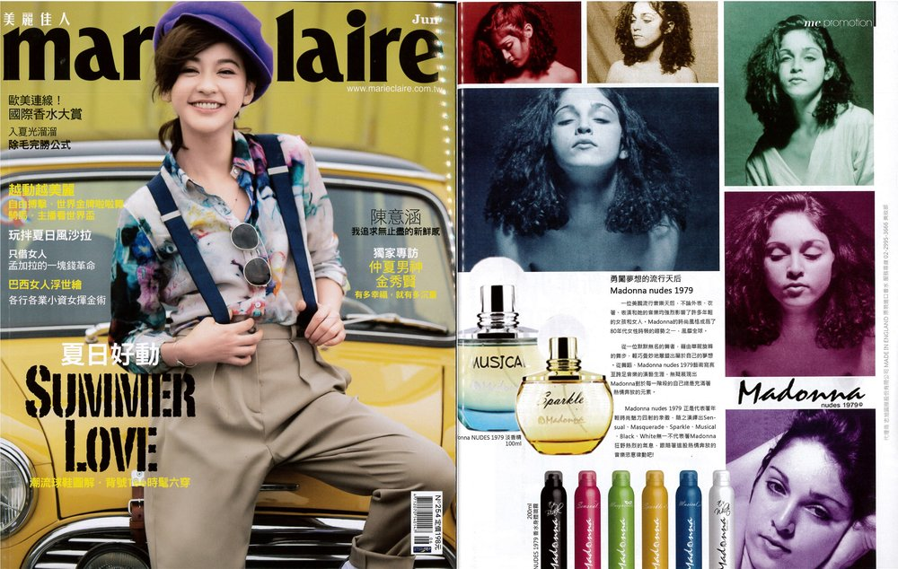 Marie Claire -2014.04號刊.jpg