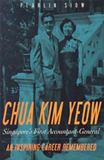 ChuaKimYeow-Book.jpg