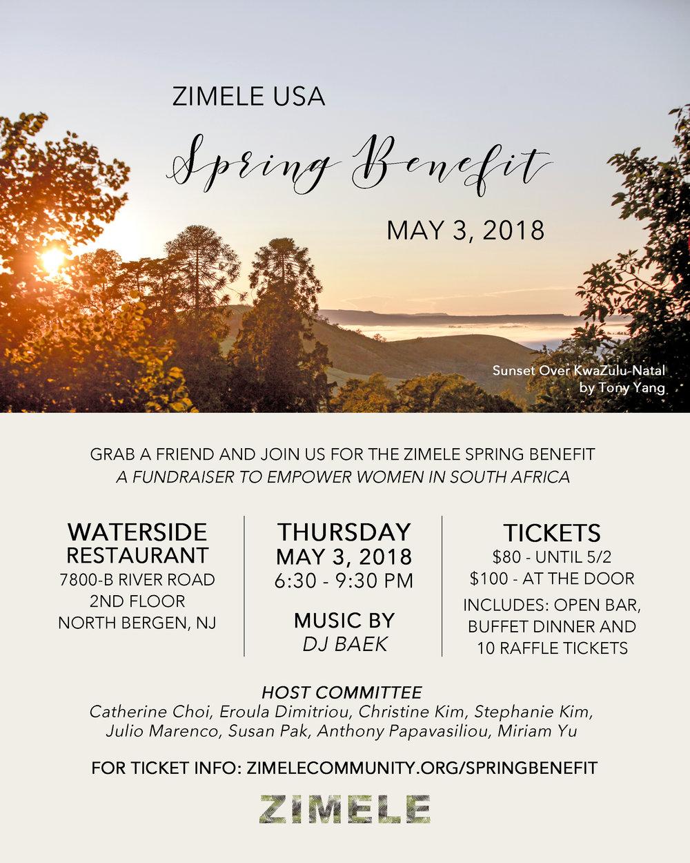 spring benefit flyer v3.jpg