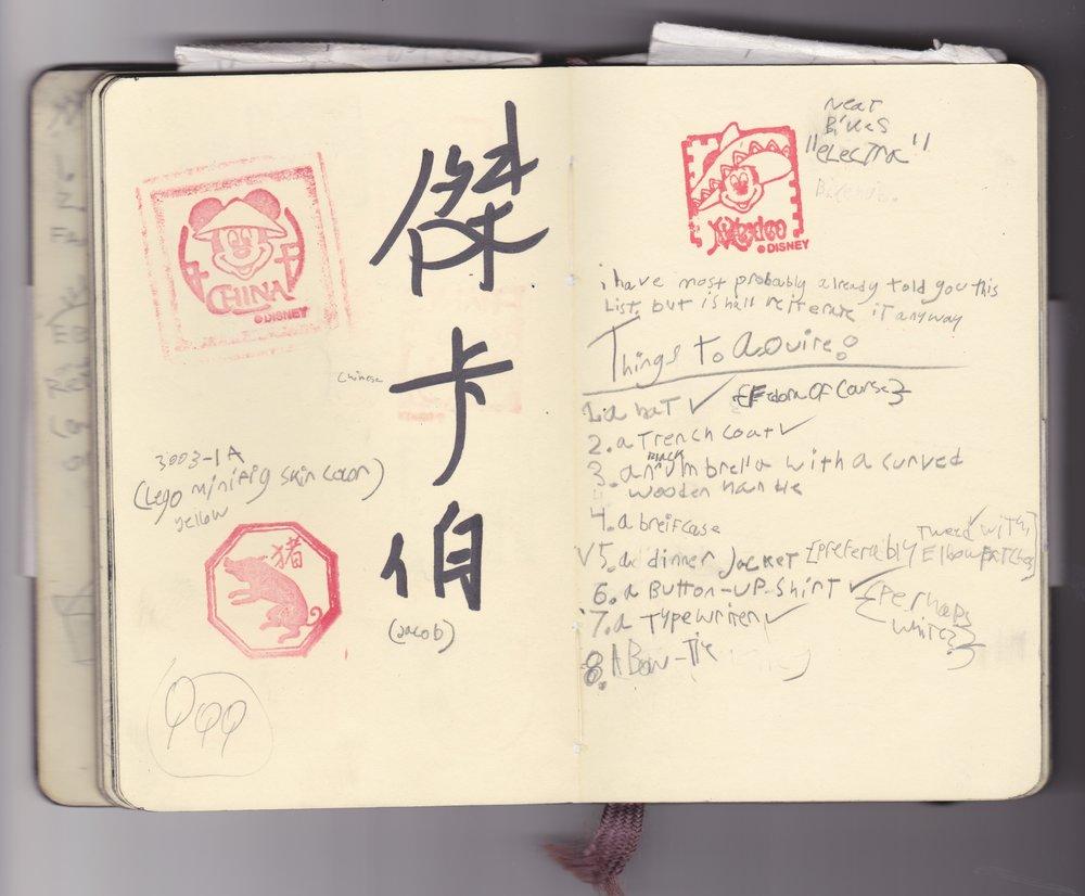 Notebook2_Page_22.jpg
