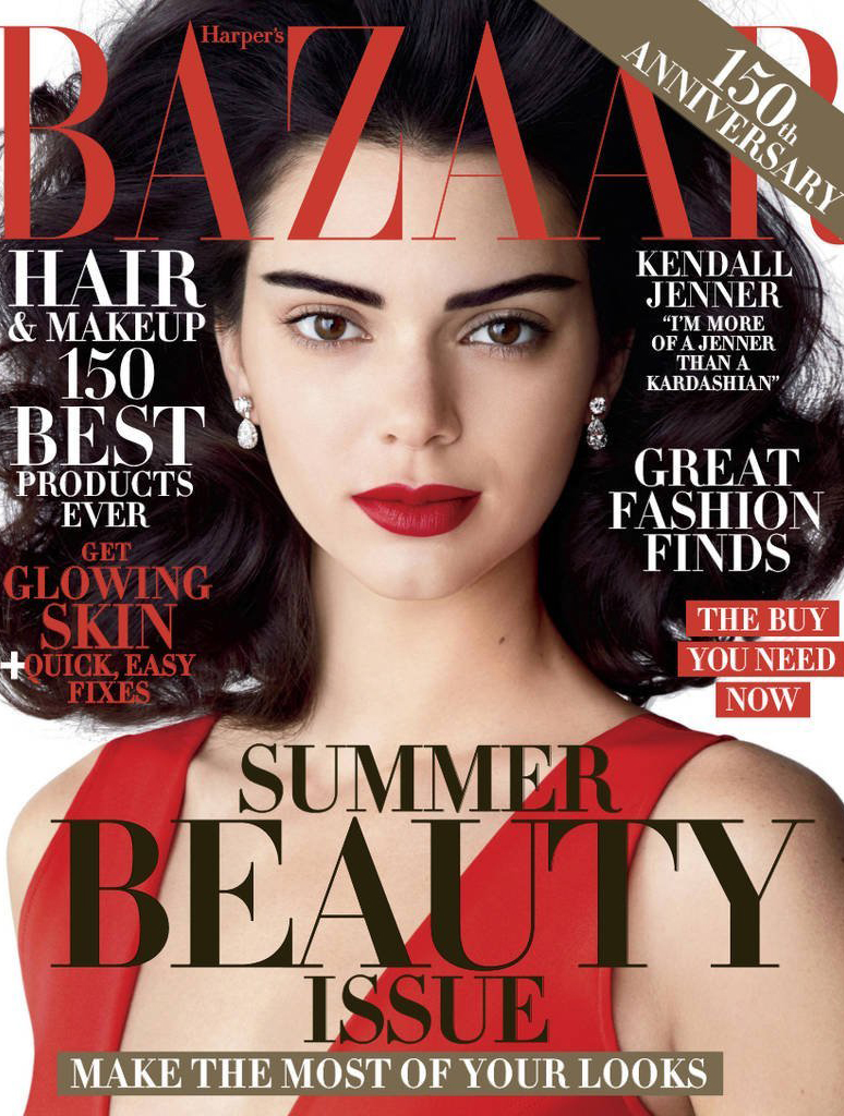 Harpers Bazaar_May 17.jpg