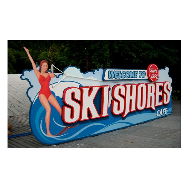 SKS_signage.png