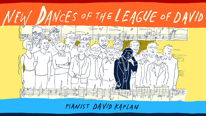 Featuring (from left to right) Hannah Lash, Timo Andres, Michael Gandolfi, Martin Bresnick, Andrew Norman, Samual Carl Adams, Mohammed Fairouz, Ryan Francis, Mark Carlson, Marcos Balter, Caroline Shaw, David Kaplan, Robert Schumann, Augusta Read Thomas, Gabriel Kahane, Caleb Burhans, Michael Brown, and Ted Hearne.