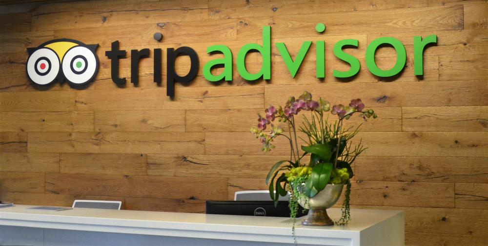Harding Botanicals. TripAdvisor Headquarters. Orchid Bowl