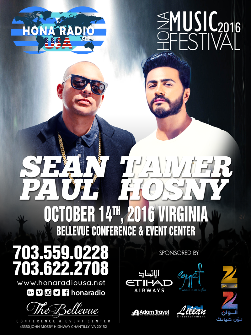 Sean Paul & Tamer Hosny - October 14th 2016