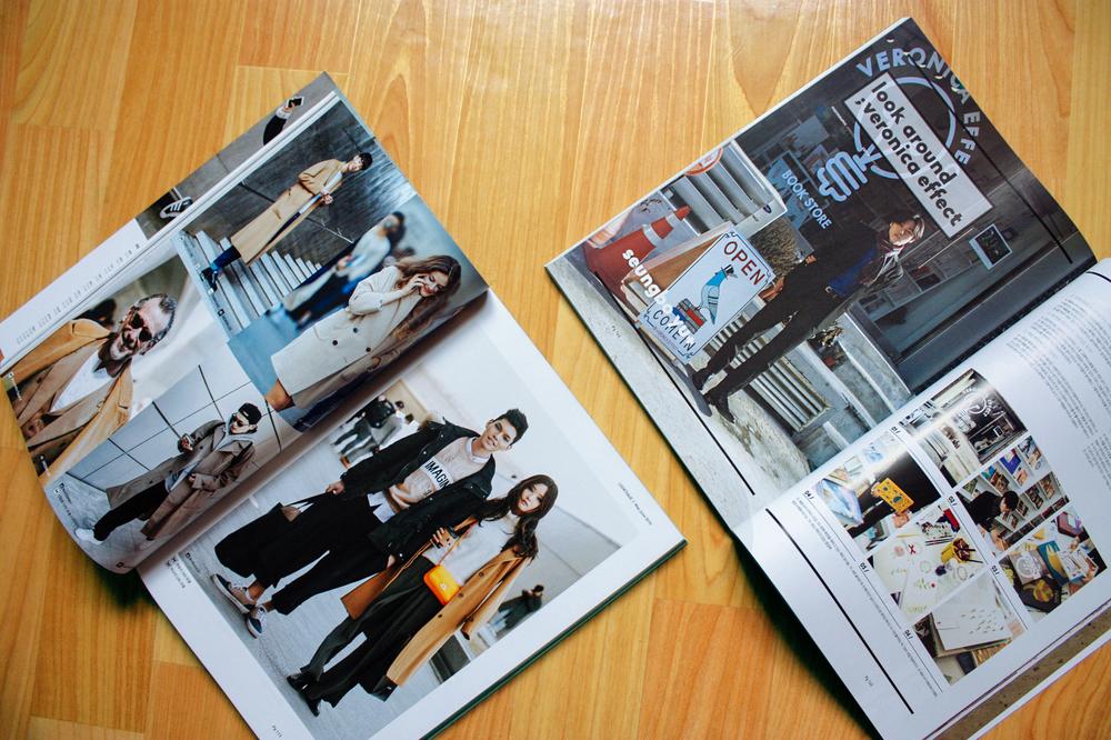 KoreanMagazines_Looktique_4