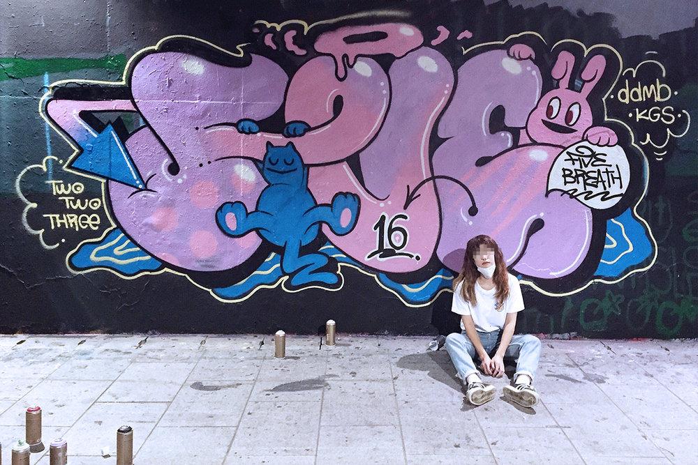 Tag Youre It Graffiti Artist Fivebreath