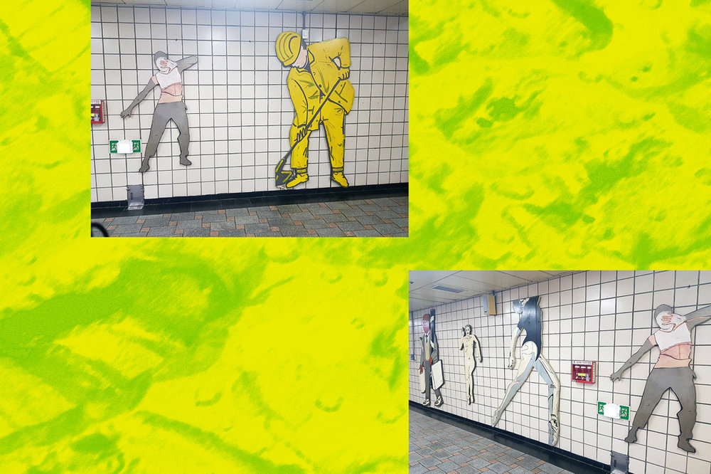 subway_art_cityhall2.jpg