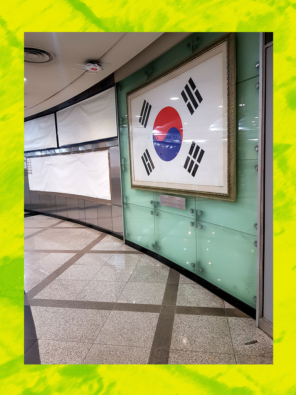 subway_art_noksapyeong2.jpg