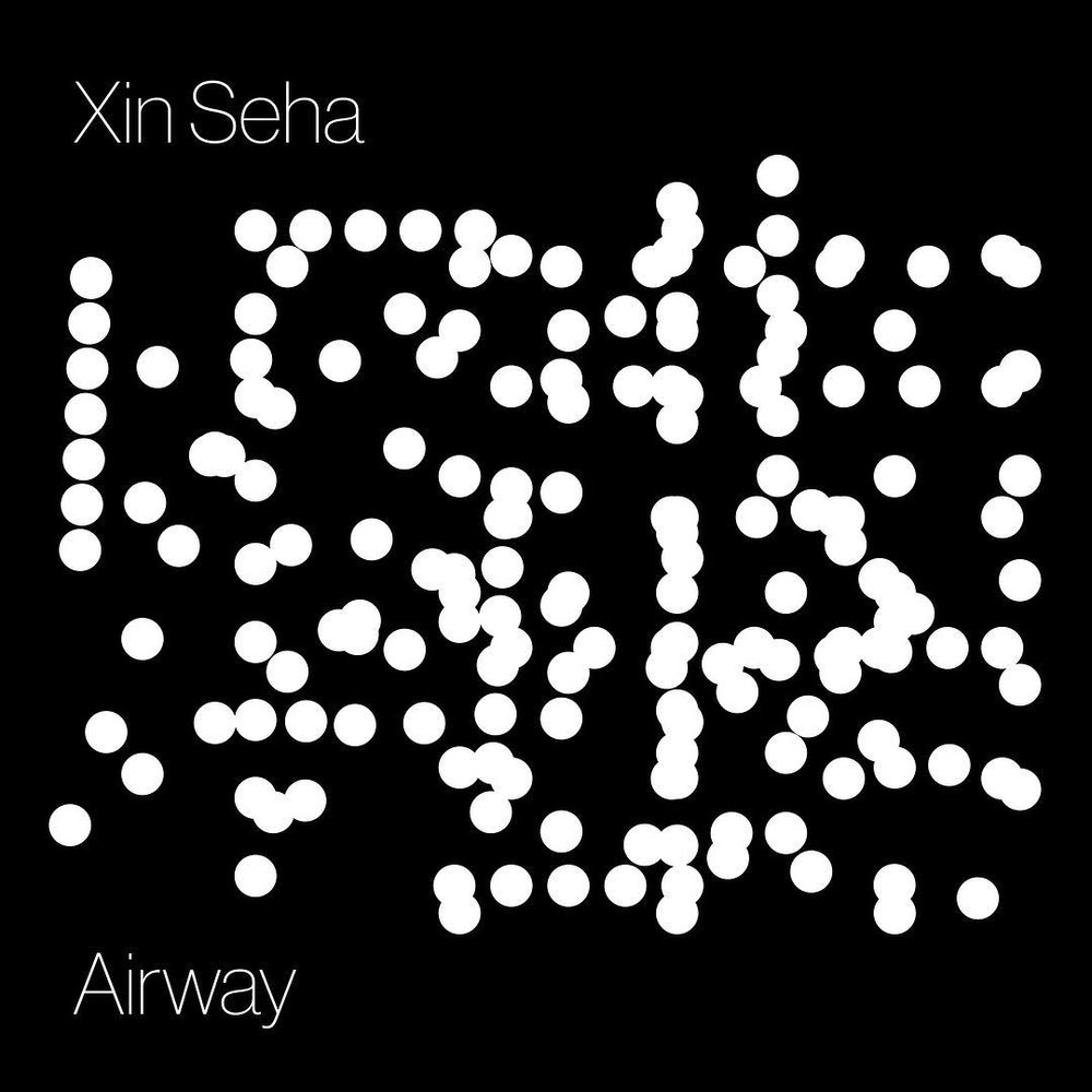 xinseha_airway.jpg