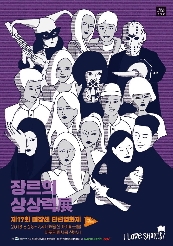 poster17th-719x1024.jpg