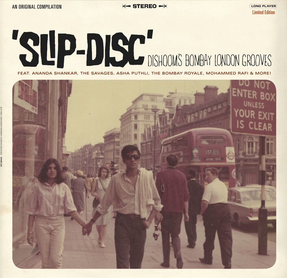 Slip_Disc_LP_Cover_AW_final copy 2.jpg