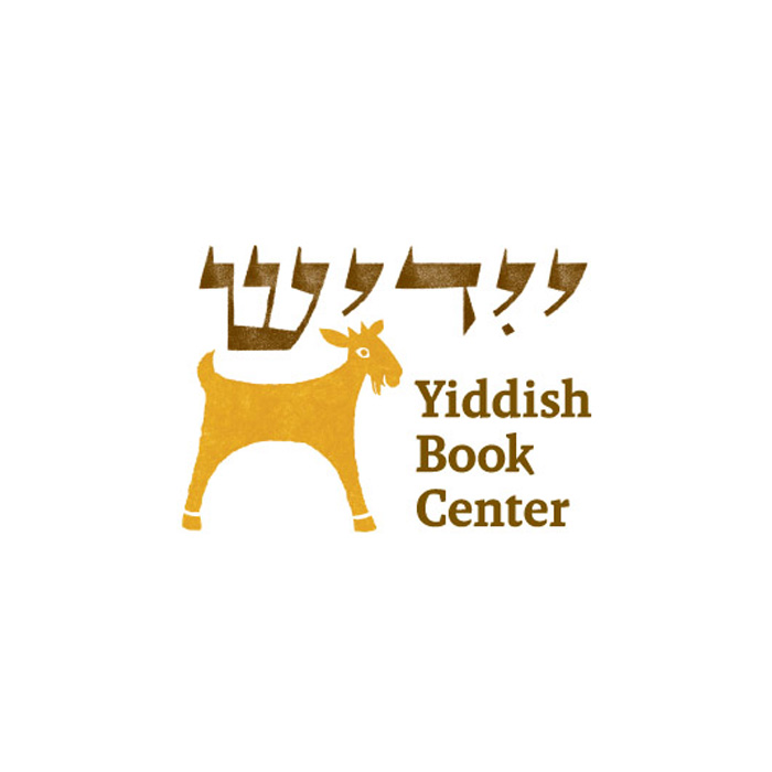 Yiddish Book Center