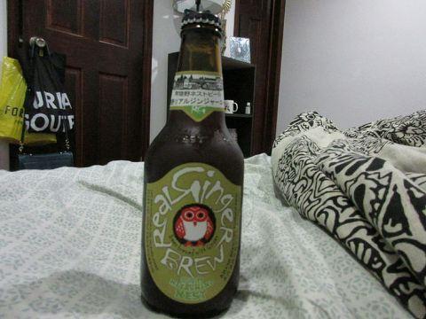 Hitachino Nest Ginger Brew