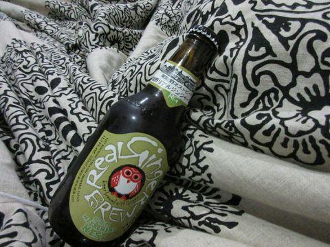 Hitachino Nest Ginger Brew-Tired Beer Needs Nap.jpg
