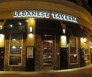 lebanese-taverna-07.jpg
