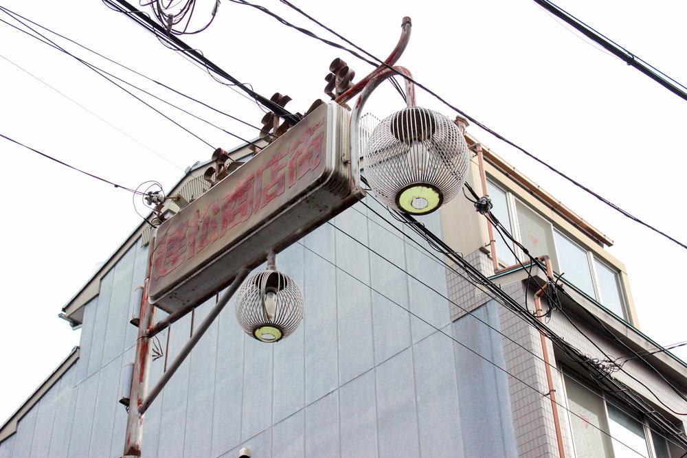 Japan-79.jpg