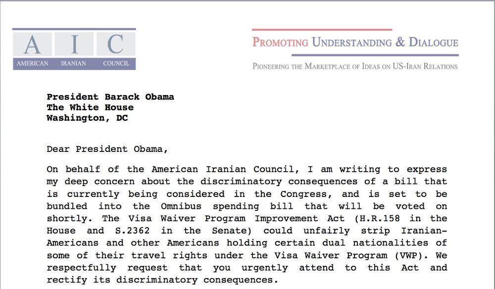 open letter to president obama on the visa waiver improvement act american iranian council