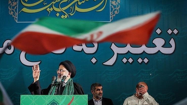 Ebrahim_Raisi_rally_at_Tehran's_Mosalla_9.jpg