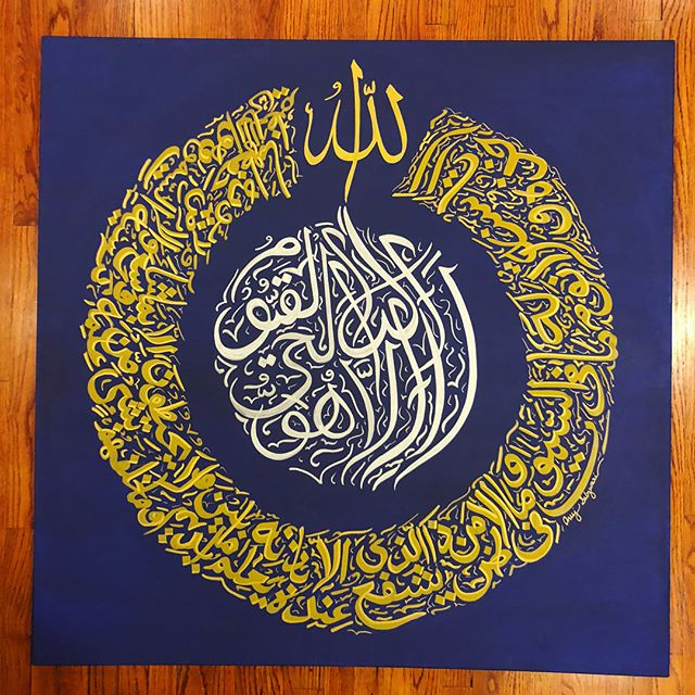 A custom commissioned 4'x4' Ayat-ul-Kursi: the Verse of the Throne ✨  I usually write free-handedly, check out my process!