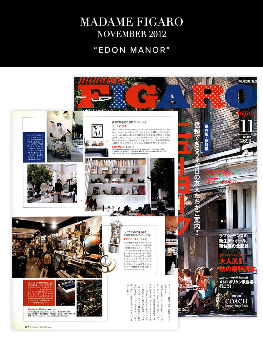 21_NOVEMBER 2012_MMEFIGARO.jpg