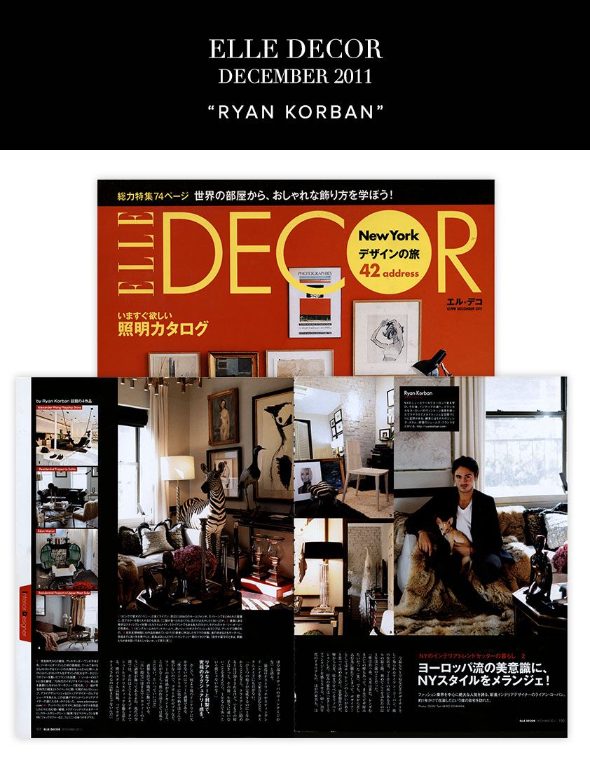 26_DECEMBER 2011_ELLE-DECOR.jpg