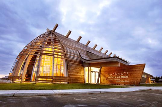 Aanischaaukamikw-Cree-Cultural-Institute.jpg