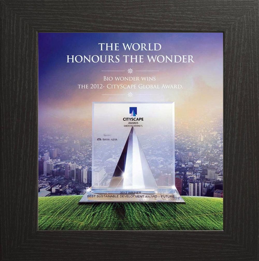 Cityscape-award.jpg