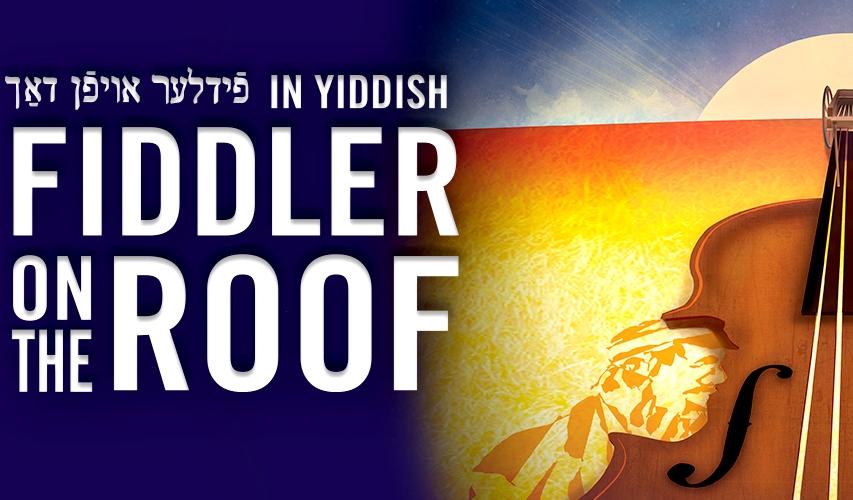 Ext.-Fiddler-Slide.jpg