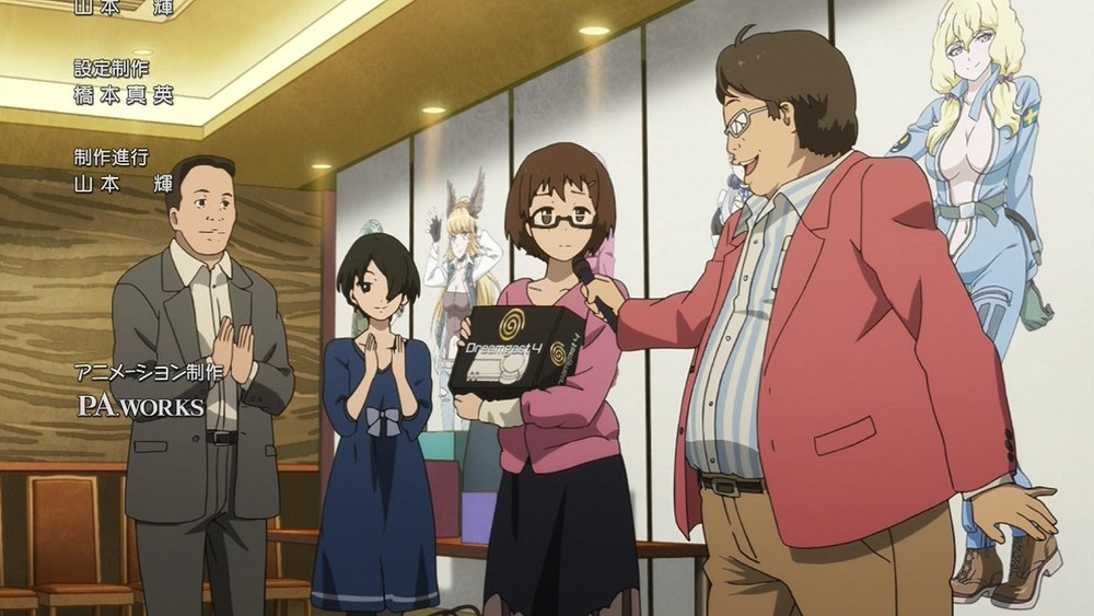 (Yes, SHIROBAKO is a universe where the Dreamcast survived.)  SHIROBAKO/P.A. Works
