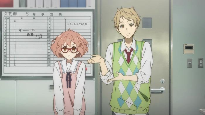 Kyoukai no Kanata/Kyoto Animation