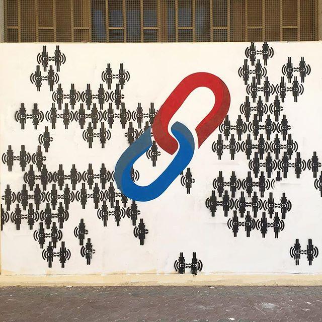 #ترابط  شغلنا لإحدى حوائط @jedareyat في منطقة #القصور.  This one of our walls for @jedareyat in #Qusour themed #connectivity or #correlation . Follow them to see the work of the amazing different artists they've commissioned.  #Kuwait #walls #art #stencil #كويت #فن سبري #spraypaint