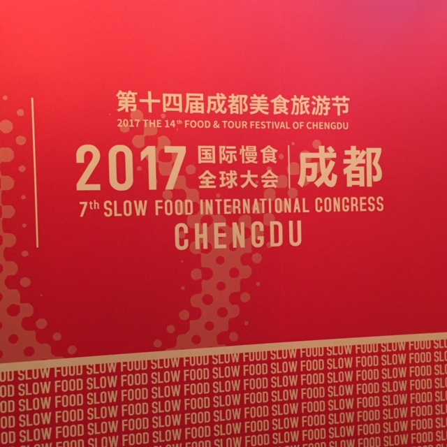 Wall text from the Slow Food International Congress in Chengdu, China