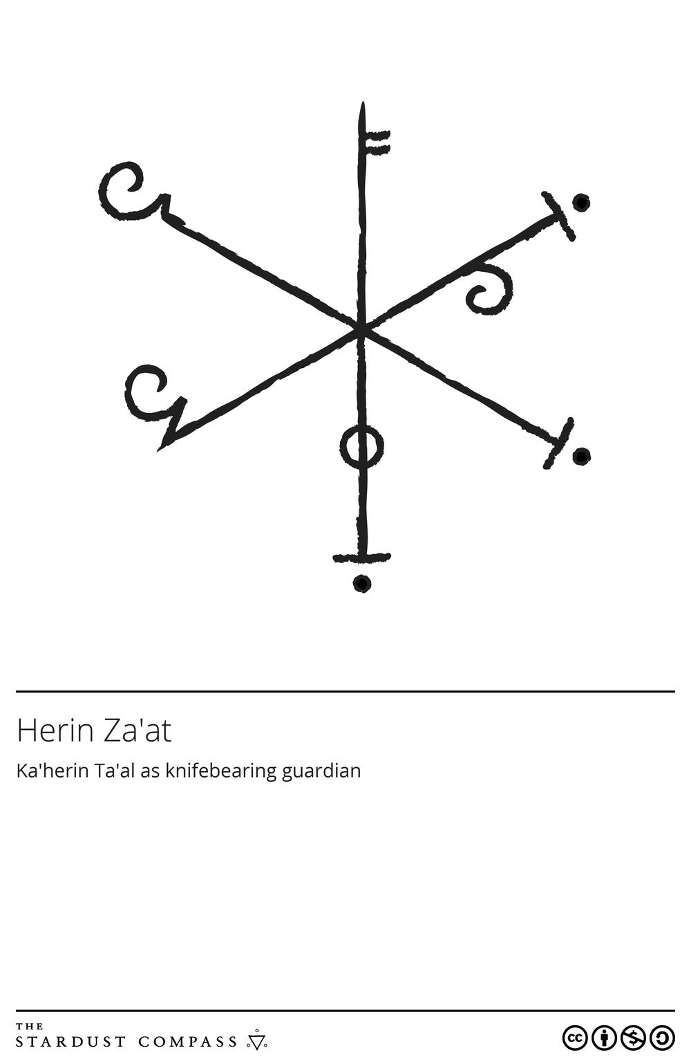 Herin Za'at.png