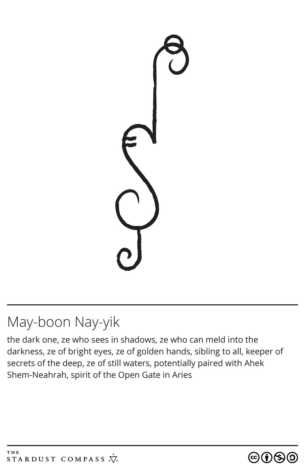 May-boon Nay-yik.png